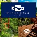Wing Creek Resort