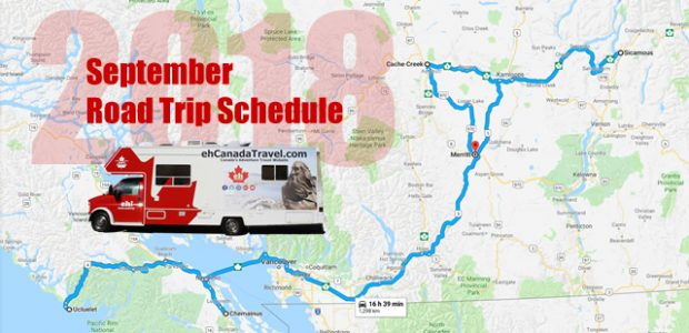 "2018 September Road Trip Schedule  The Next Chapter Of Our #ehRoadTrip  ""The Maple Leaf RV is covering some big kilometres for the wrong reasons in 2018. We are going to […]"