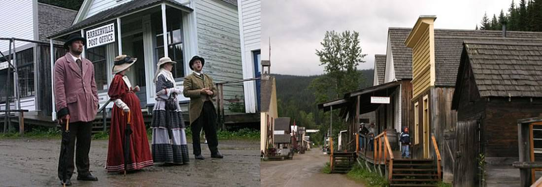 Barkerville - BC Heritage Site